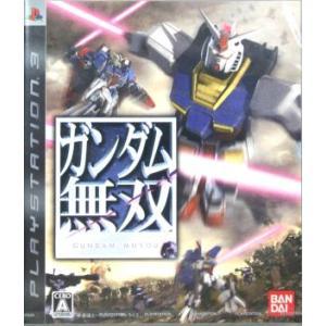 ガンダム無双/PS3|bookoffonline