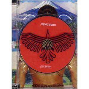 GENKI SUDO/須藤元気|bookoffonline