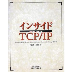 インサイドTCP/IP/マシュー・フリントアーネット(著者),マイククーロン(著者),エメットデュラニー(著者),リックフェアウェザー(著者),エリックハーパー(