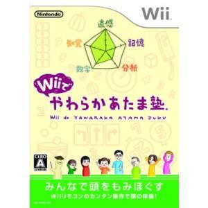 Wiiでやわらかあたま塾/Wii|bookoffonline
