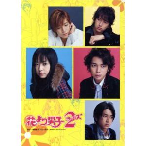 花より男子2(リターンズ)DVD BOX/井上真央/松本潤,...