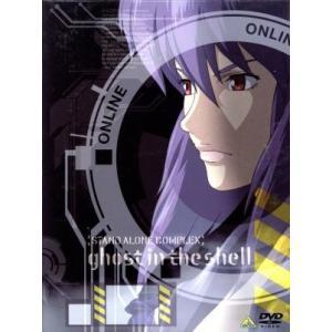 攻殻機動隊 STAND ALONE COMPLEX DVD−BOX(初回限定生産)/士郎正宗(原作、...