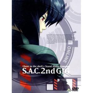 攻殻機動隊 S.A.C. 2nd GIG DVD−BOX/士郎正宗(原作、協力),神山健治(シリーズ...
