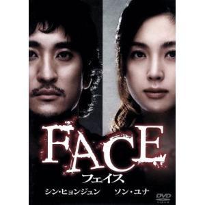フェイス/ユ・サンゴン(監督),シン・ヒョンジュン,ソン・ユ...