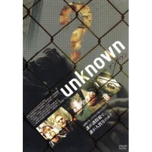 unknown/アンノウン/サイモン・ブランド(監督),ジム・カヴィーゼル,バリー・ペッパー,グレッ...
