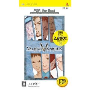 ヴァルハラナイツ PSP the Best/PSP bookoffonline