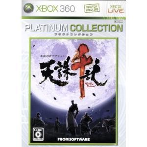 天誅 千乱 Xbox360 プラチナコレクション/Xbox360