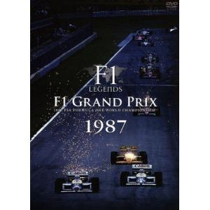 F1 LEGENDS「F1 Grand Prix 1987」/(モータースポーツ)