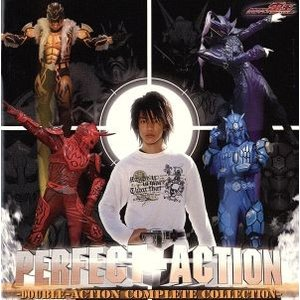 Perfect−Action〜Double−Action Complete Collection〜/(キッズ),佐藤健(野上良太郎),関俊彦(モモタロス bookoffonline