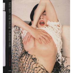 ホワイト・ムーン 山咲千里写真集/山咲千里(その他),大沢尚芳(その他)|bookoffonline