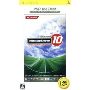 ワールドサッカー ウイニングイレブン10 ユビキタスエヴォリューション PSP the Best/PSP bookoffonline