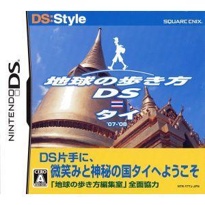 地球の歩き方DS タイ/ニンテンドーDS|bookoffonline