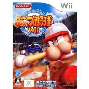 実況パワフルプロ野球Wii/Wii|bookoffonline