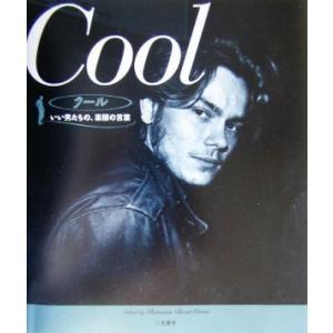 Cool いい男たちの、素顔の言葉/BANANA BOAT CREW(編者)