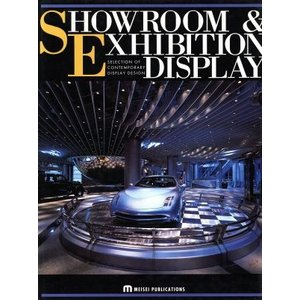 SHOWROOM & EXHIBITION DISPLAY/店舗・販売管理・POSシステム(その他)