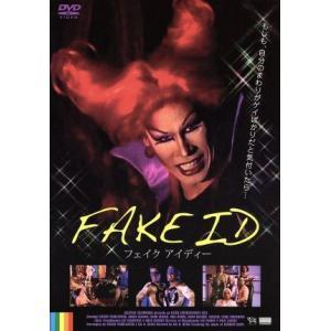 FAKE ID/ステュアート・ペレルミューター|bookoffonline