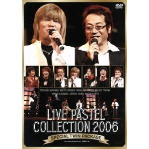 ライブパステルコレクション2006/アニメ|bookoffonline