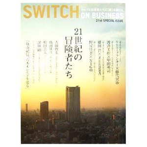 SWITCH 特別編集号 2006 SWITCH ON BUSINESS/スイッチ・パブリッシング(その他)|bookoffonline