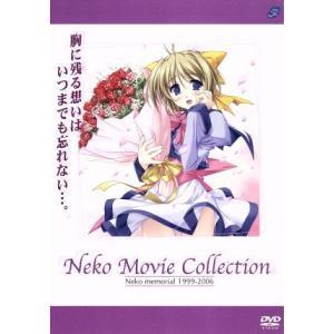 Neko Movie Collection/アニメ|bookoffonline