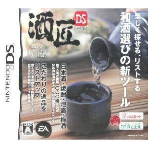 酒匠DS/ニンテンドーDS|bookoffonline