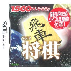 将棋 1500 DS spirits Vol.2/ニンテンドーDS bookoffonline