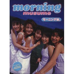 モーニング娘。/野村誠一(その他)|bookoffonline