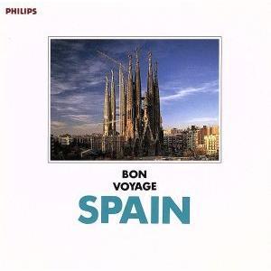 世界いい旅1 バルセロナ,スペインいい旅/ロメロ|bookoffonline