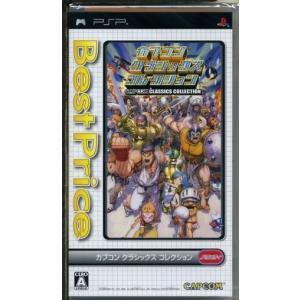 カプコン クラシックス コレクション Best Price/PSP|bookoffonline