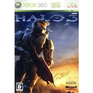Halo 3/Xbox360|bookoffonline