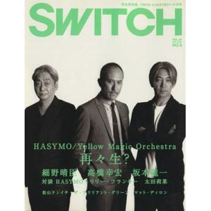 SWITCH(VOL.25 NO.9)/スイッチ・パブリッシング(その他)|bookoffonline