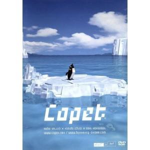 copet/アニメ|bookoffonline
