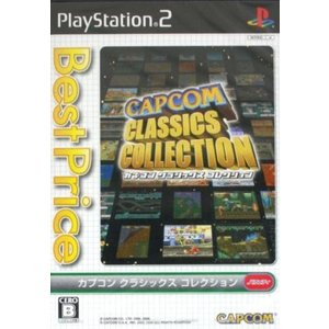 カプコン クラシックス コレクション Best Price/PS2|bookoffonline