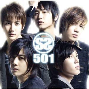 SS501/SS501|bookoffonline