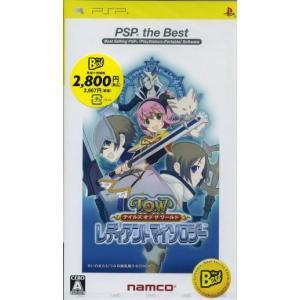 テイルズ オブ ザ ワールド レディアント マイソロジー PSP the Best/PSP bookoffonline