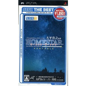 ホームスター ポータブル プラネタリウムクリエイター 大平貴之監修 SEGA THE BEST/PSP bookoffonline