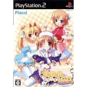 Piaキャロットへようこそ  G.O.〜サマーフェア〜 ディナーパック/PS2