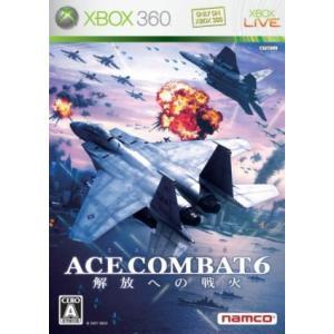 エースコンバット6 解放への戦火/Xbox360|bookoffonline
