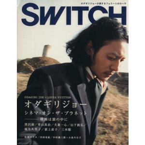 SWITCH(VOL.25 NO.11)/スイッチ・パブリッシング(その他)|bookoffonline
