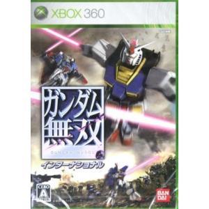 ガンダム無双インターナショナル/Xbox360|bookoffonline