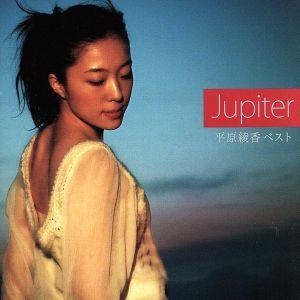 Jupiter〜平原綾香ベスト/平原綾香