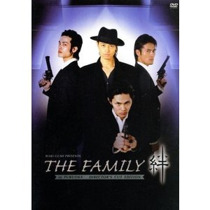 THE FAMILY 絆/斎藤工|bookoffonline