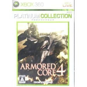 Xbox360 ARMORED CORE4 アーマードコア4  Xbox360プラチナコレクション X4L-00009  20080110