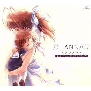 CLANNAD−クラナド− ORIGINAL SOUNDTR...