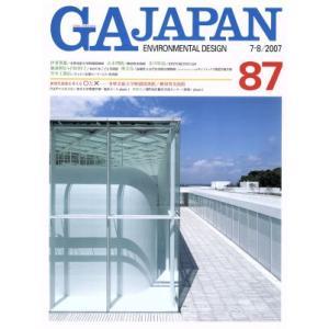 GA JAPAN 87/テクノロジー・環境(その他)|bookoffonline