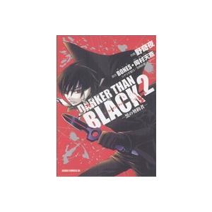 DARKER THAN BLACK −黒の契約者− (2) あすかCDX/野奇夜 (著者)の商品画像 ナビ