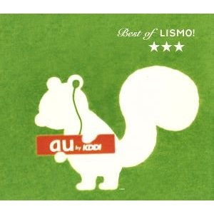 Best of LISMO!/(オムニバス),ORANGE RANGE,BoA,ASIAN KUNG−FU GENERATION,宇多田ヒカル,平井堅,絢香|bookoffonline