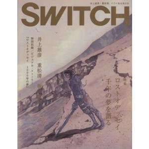SWITCH(VOL.25 NO.12)/スイッチ・パブリッシング(その他)|bookoffonline