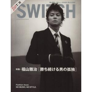 SWITCH OCTOBER 2005(VOL.23 NO.10)/スイッチ・パブリッシング(その他)|bookoffonline