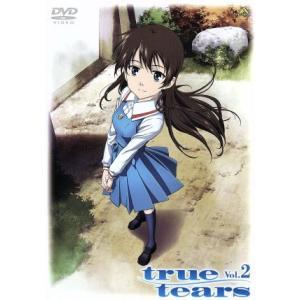 true tears vol.2/La'cryma(原作),石井真(仲上眞一郎),高垣彩陽(石動乃絵...