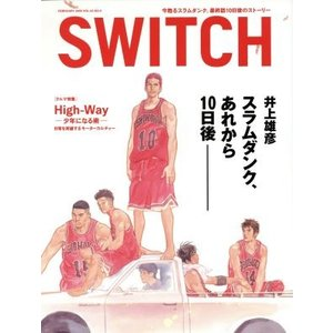 SWITCH FEBRUARY 2005(VOL.23 NO.2)/スイッチ・パブリッシング(その他)|bookoffonline